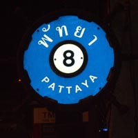Pattaya bar area Soi 8 sign